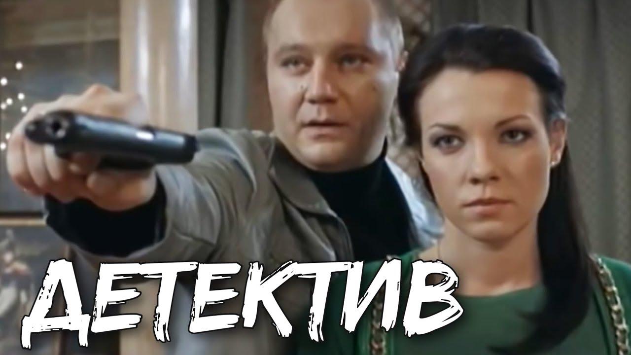 """НЕРЕАЛЬНО КРУТОЙ ДЕТЕКТИВ! НЕПРЕДСКАЗУЕМЫЙ КОНЕЦ! """"Немой"""" Российские детективы новинки"""