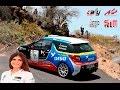 Presentación Citroën DS3 R3 Emma Falcón -  [Assetto Corsa Rally] [RallyWolrd]