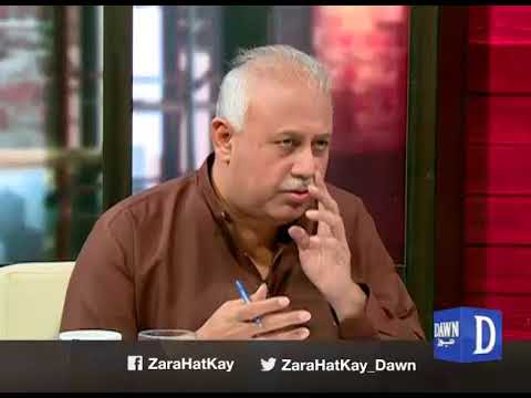 "Zara Hat Kay - 30 November, 2017 ""Supreme court on Faizabad dharna, Post dharna effects, PPP"""
