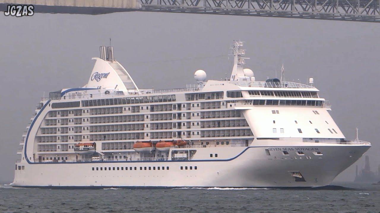 SEVEN SEAS VOYAGER Cruise ship クルーズ客船 RSSC 関門海峡 2015-FEB ...