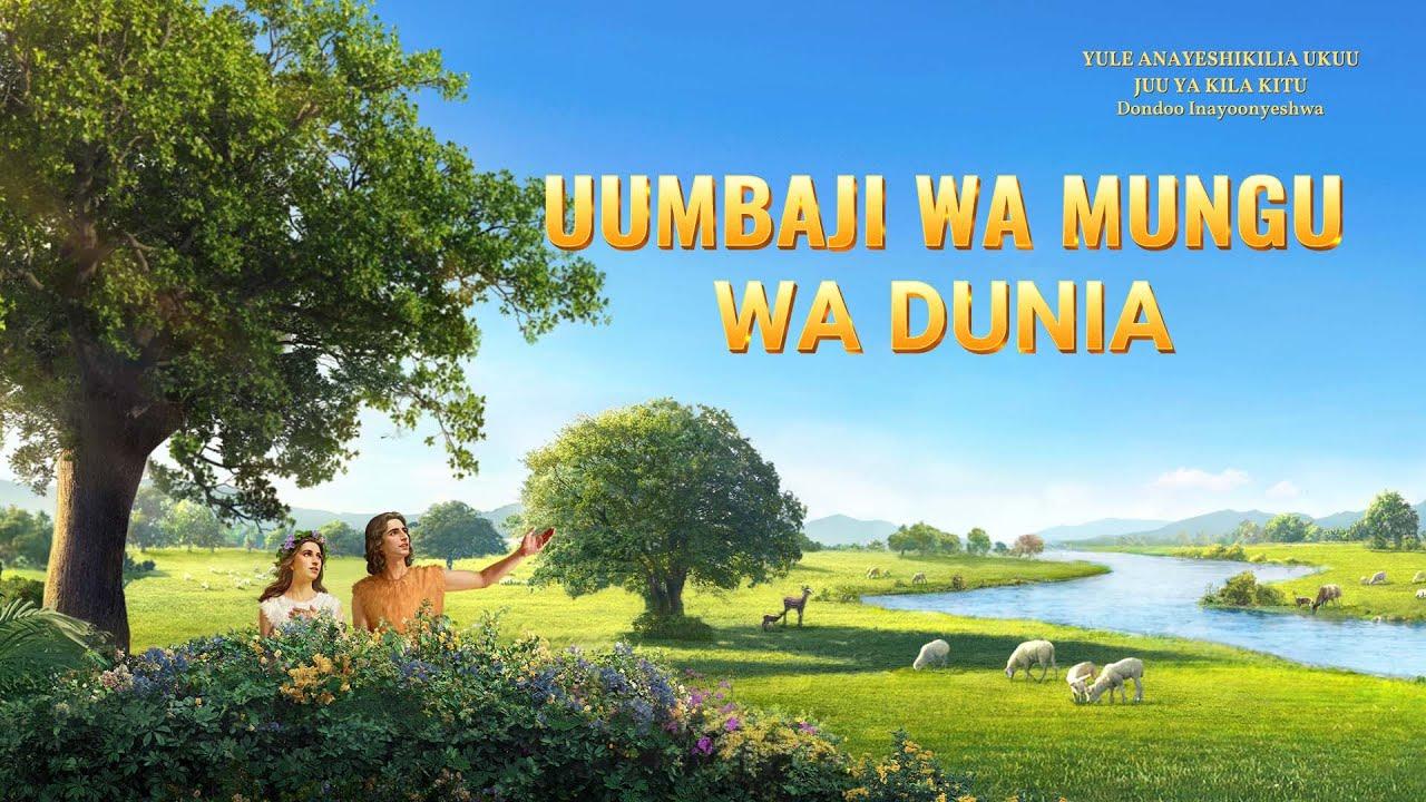 """2018 Gospel Music """"Uumbaji wa Mungu wa Dunia"""" (Swahili Subtitles)"""