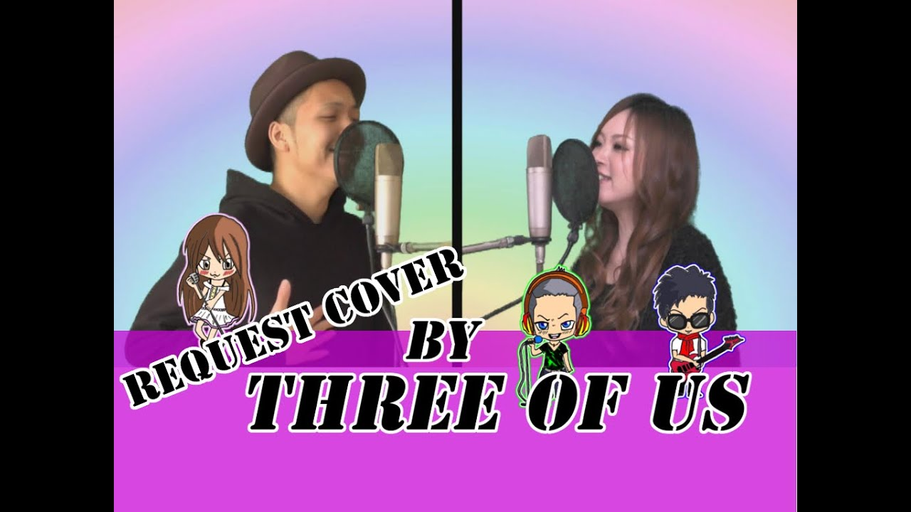 aaa 虹 cover by three of us youtube