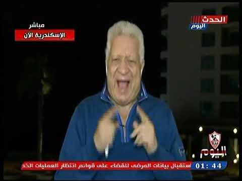 اول تعليق لـ مرتضى منصور على مباراة السوبر والحكام ويرفض اللعب في قطر