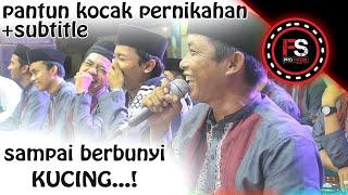 """Download Lagu Pantun penganten baru wek ngarowek... """" Ahmad Tumbuk """" majlis, at taufiq terbaru 2019 mp3"""