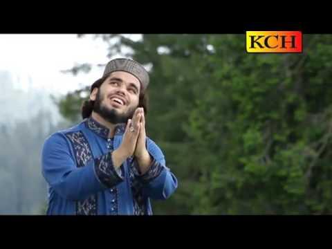 Alaf Khendi Allah by Qari Muhammad Usman Ghani new Naat Album 2016 video - Humary Hazoor