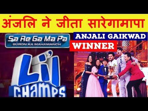 ANJALI GAIKWAD Winner of SAREGAMAPA 2017 | Grand Finale Sa