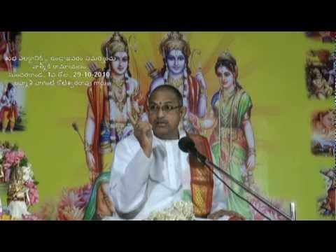 Day 1 of 3 Sundara Kanda at Undrajvaram by Sri Chaganti Koteswara Rao garu(Ramayanam Episode 1)