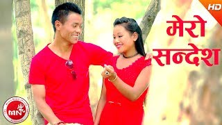 Mero Sandesh - Bal Bahadur Ramjali Magar / Sunita BC & Manisha Thapa Magar   New Nepali Lok Dohori
