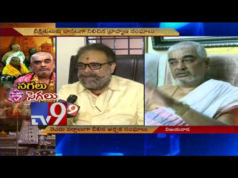 TTD Controversy : Tirumala priests split down the middle || Ramana Dikshitulu - TV9