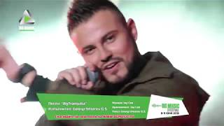 Георги Щерев - Georgi Shterev - G.$. - BgTranquila