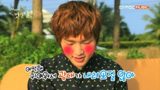 [Wonderful Day Cut] ONEW - Bread Song + MP3 Download