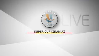 Super Cup Ισπανίας, Μπαρτσελόνα - Ρεάλ Μαδρίτης 13/08 & 16/08