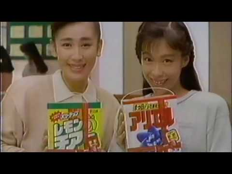 P&G「レッドリボンセール」 CM 【石井めぐみ】1989/12