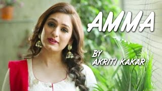 Amma by Akriti Kakar | Mother