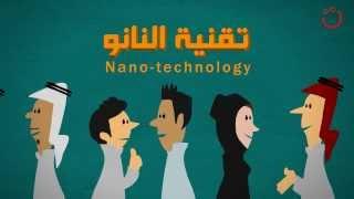 أحمد رأفت أحمد يكتب: النانوتكنولوجي.. السحر الحديث | ساسة بوست