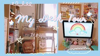 My Creative Workspace / Desk Tour 2018 | Kawaii Japanese Apartment by Rainbowholic