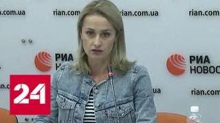 Смотреть видео Все через адвоката: к Вышинскому не пускают жену - Россия 24 онлайн