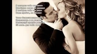 Стихи Черкашин Дмитрий - Я потерял тебя