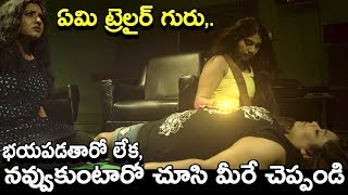 Butterflies Latest Telugu Movie Trailer | 2018 Latest Telugu Movie Trailers