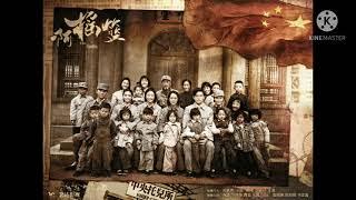 黃霄雲(Huang Xiao Yun)- 你這樣的人啊(Ni Zhe Yang De Ren A)(A Person Like You)Ost.啊搖籃(A Yao Lan)aka The Cradle