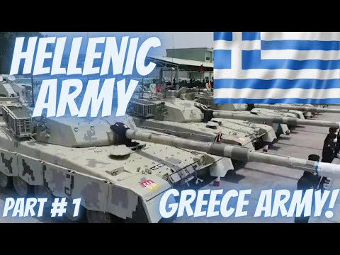 Hellenic Army - Greece Army - Hellenic Armed Forces - Greece Armed Forces By GDF