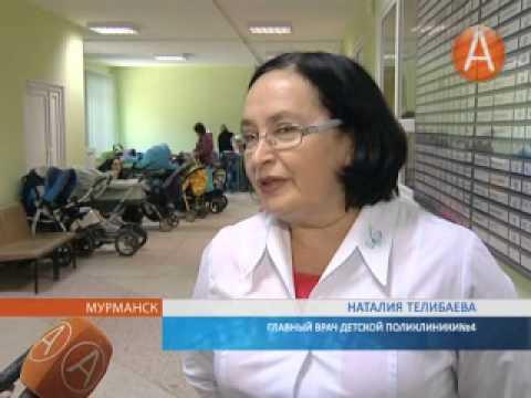 Детская поликлиника № 4 в Первомайском округе Мурманска обновляется 01.07.2014