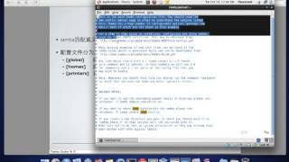 SMB文件共享原理及配置 [LinuxCast视频教程]