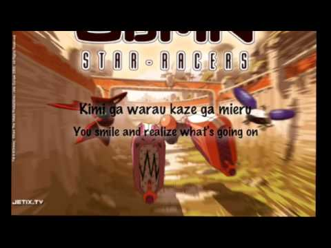A chance to shine-Japanese and English lyrics Oban star racers