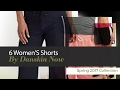 6 Women'S Shorts By Danskin Now Spring 2017 Collection