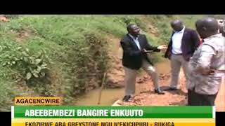 Rukiga Rukungiri road in a devastating state