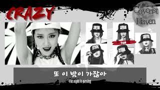 ⚘  . | 4Minute (포미닛) - Crazy (미쳐) |  . ⚘