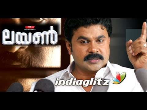 Lion. Malayalam full movie 2015 new...