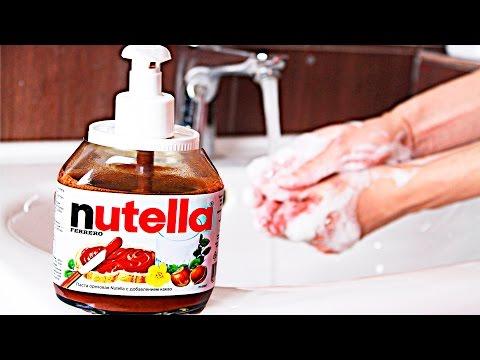 полезные мыла