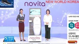생활가전 노비타 비데 리모컨타입 BD-SH600