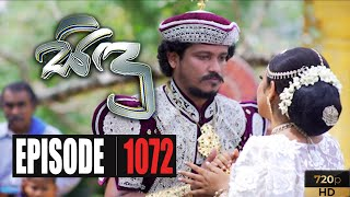 Sidu | Episode 1072 21st September 2020 Thumbnail
