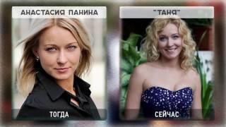 Актеры сериала ФИЗРУК тогда и сейчас. Актеры физрука до и после сериала