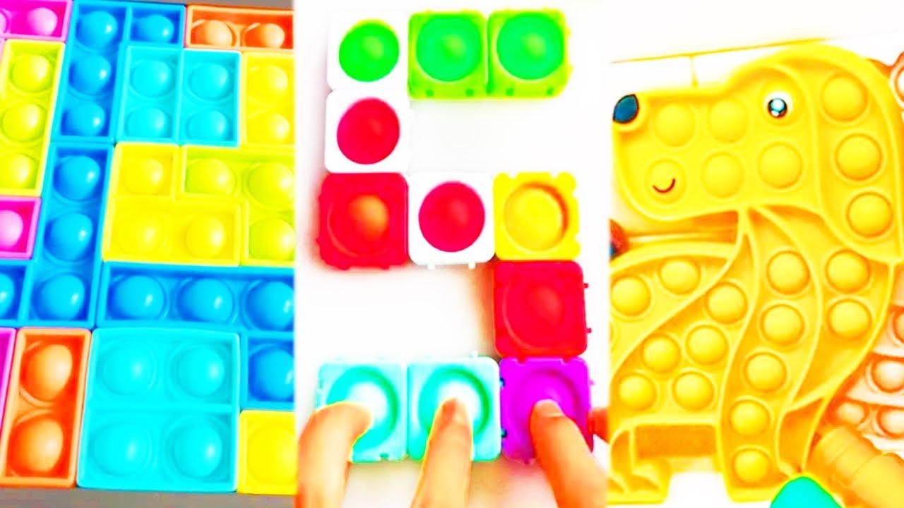 Fidget Toys TikTok Compilation 87