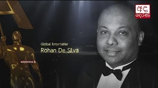 Ada Derana Sri Lankan of the Year 2017 - Global Entertainer - Mr Rohan de Silva
