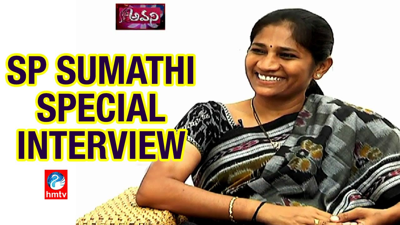 Medak District SP Sumathi Special Interview | HMTV Avani - Vijetha