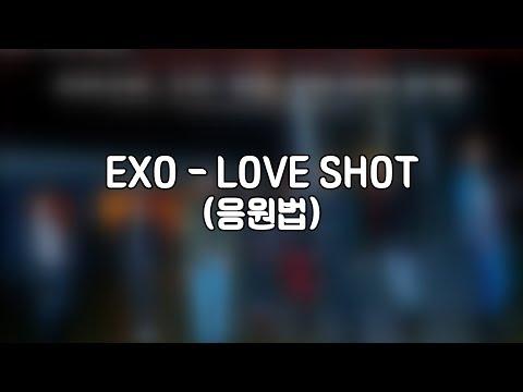 Download Exo Love Shot 응원법 Fanchant MP3, MKV, MP4 - Youtube to MP3