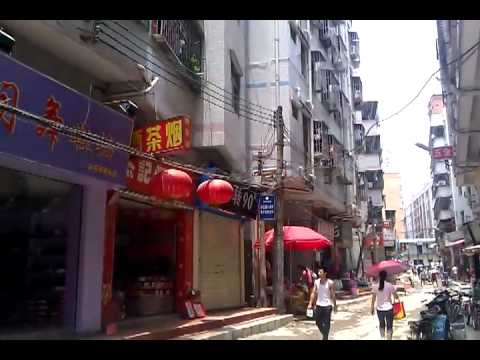 Walking Down the Streets of ShenZhen