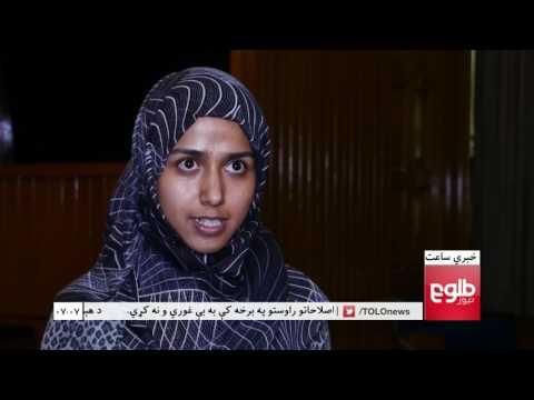LEMAR News 22 May 2017 / د لمر خبرونه ۱۳۹۵ د جوزا ۰۱