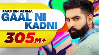 Gaal Ni Kadni Parmish Verma Desi Crew Latest Punjabi Songs 2017 Speed Records