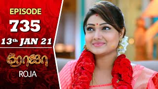 ROJA Serial | Episode 735 | 13th Jan 2021 | Priyanka | SibbuSuryan | SunTV Serial | Saregama TVShows