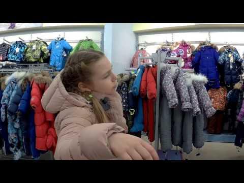Магазин Юниор. Покупка детской куртки.