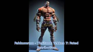 Tekken All Characters (as of  Tekken 7: Fated Retribution Season 3)