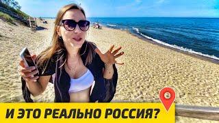 Уникальная природа России - КУРШСКАЯ КОСА: Шикарные ПЛЯЖИ и Заповедные ЛЕСА Калининграда (4K)