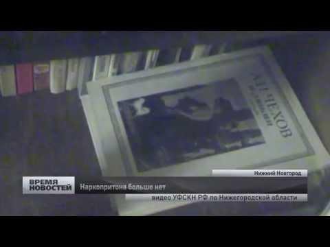Сайт знакомств в бийскеиз YouTube · Длительность: 52 с  · Просмотров: 473 · отправлено: 5-1-2012 · кем отправлено: eraserbw