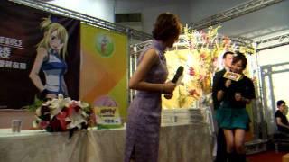 2011漫畫博覽會-平野綾登場-巴哈姆特GNN.