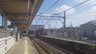 名鉄小牧線に乗り入れいる名古屋市営地下鉄7000系の動画の撮影をしました。